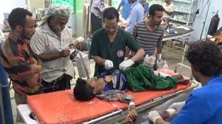 فيديو مؤلم.. لغم حوثي ينفجر بـ 6 أطفال يمنيين