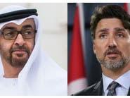 ولي عهد أبوظبي يبحث مع رئيس وزراء كندا ضرورة خفض التوتر