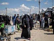 """سوريا.. وفاة 517 شخصاً معظمهم أطفال عام 2019 في """"الهول"""""""