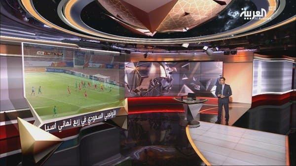 في المرمى   الأولمبي السعودي يصل ربع نهائي كأس آسيا
