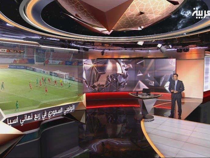 في المرمى | الأولمبي السعودي يصل ربع نهائي كأس آسيا