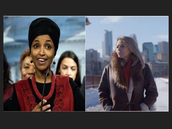 لاجئة عراقية تتعهد بهزيمة إلهان عمر وتعلن ترشحها عن الحزب الجمهوري
