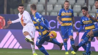 روما يهزم بارما ويواجه يوفنتوس في ربع النهائي