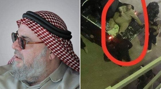 شفاء النعمة ملقب به ابو عبد الباري