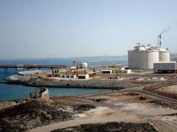 """مصر توقع اتفاقاً مع """"ونترشال ديا"""" الألمانية للتنقيب عن النفط"""