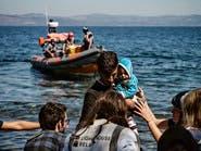 عدد المهاجرين الوافدين من تركيا إلى أوروبا بازدياد