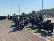 القطيف.. 1500 دراج و120 فريقاً في مسيرة عالمية
