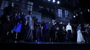مسرح باريسي لعرض مجموعة دار AMI Paris للأزياء