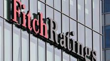 فيتش: جودة الأصول لدى البنوك تتعرض للضغط وسط كورونا
