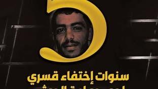 تعرف على قصة أقدم المخفيين قسراً في سجون الحوثيين