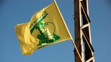 برطانیہ نے حزب اللہ کے سیاسی اور عسکری ونگ دہشت گرد قرار دیئے