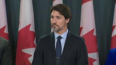كندا تقدم تعويضات مالية لذوي ضحايا الطائرة الأوكرانية