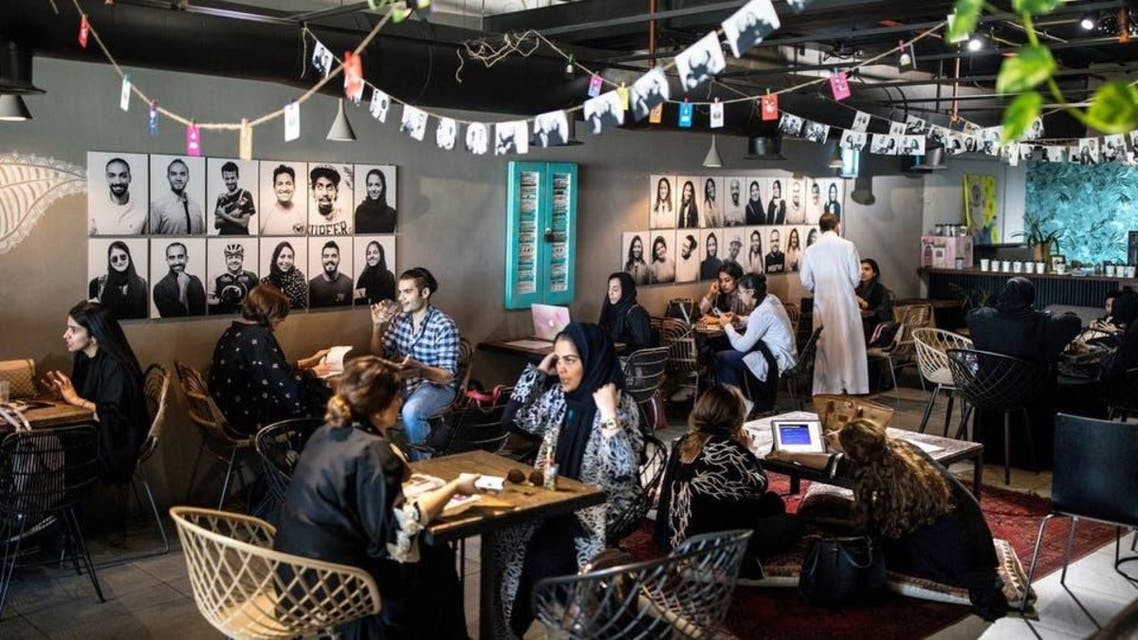 ksa cafe and restaurant