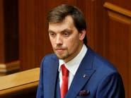 """بعد تقليله من """"فهم الرئيس"""".. رئيس وزراء أوكرانيا يستقيل"""