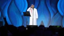 ماجد المهندس: السعودية أصبحت وجهة الفن الأولى