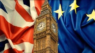 """بريطانيا تدفع 650 ألف دولار لتسمع """"بونغ"""" مدة 10 ثوانٍ"""