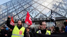 France's Louvre shut by pension strikes