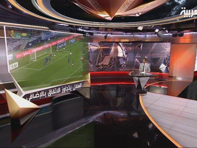في المرمى | الهلال يتأهل إلى نصف نهائي كأس الملك