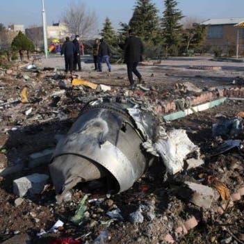 """""""جريمة ضد الإنسانية"""" تلاحق إيران.. عطلت محدد موقع """"الأوكرانية"""""""
