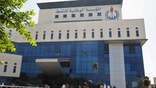 Libya's NOC welcomes oil restart proposal, calls for military withdrawal