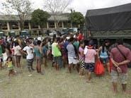بركان الفلبين يواصل اضطرابه.. والبلاد تتأهب لأزمة طويلة