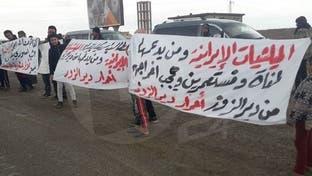 إعدام 7 رعاة غنم برصاص ميليشيات إيران في سوريا