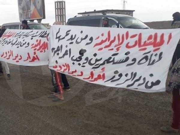 إعدام جماعي لرعاة غنم برصاص ميليشيات إيران في سوريا