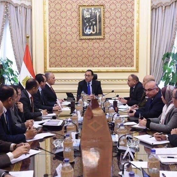 مصر تحدد شروطها للاتفاق النهائي لسد النهضة