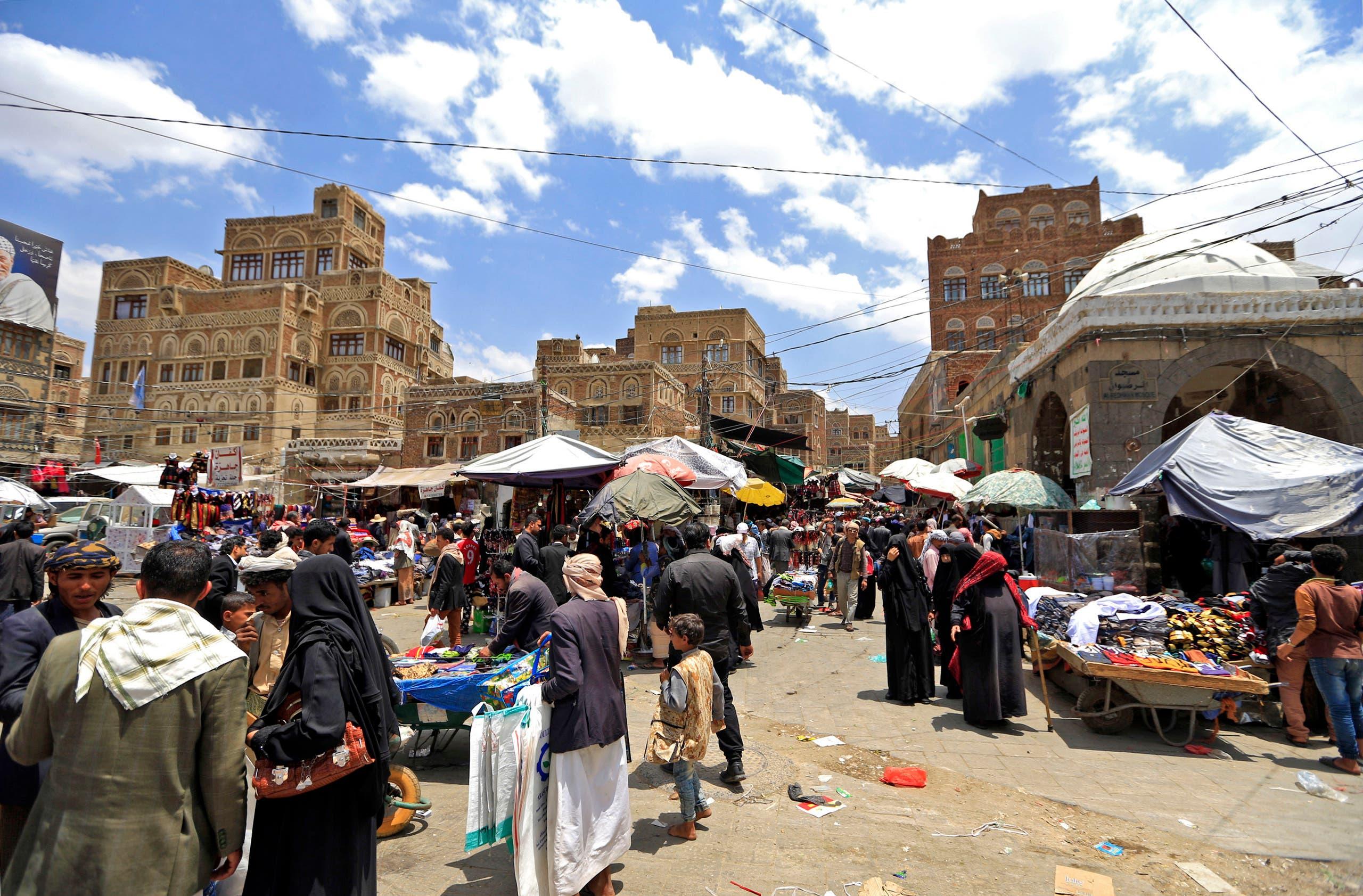 من وسط صنعاء - أرشيفية