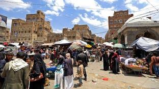 للأسبوع الثاني.. اليمن بلا إنترنت واتهام للحوثي بخنق الخدمة