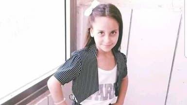 جريمة تهز صنعاء.. طفلة التاسعة اختُطفت وعذبت وقُطع لسانها