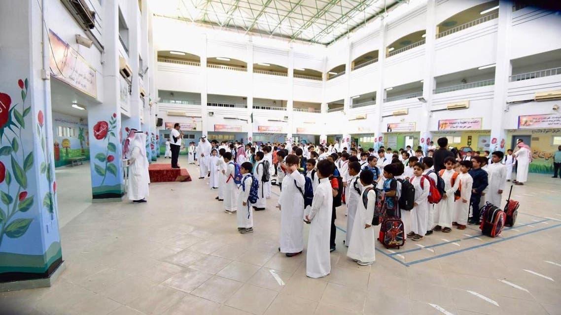 مدرسة مدارس طلاب طالب تلاميذ تلميذ السعودية