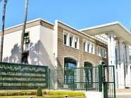 المغرب يعبر عن استغرابه من عدم دعوته لمؤتمر برلين حول ليبيا