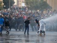 160 مصاب جراء الاشتباكات بين الأمن والمحتجين في بيروت