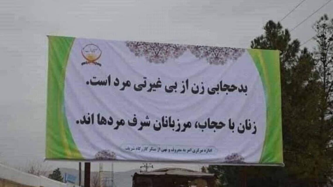 مجلس نمایندگان افغانستان: ترویج افراطیت زیر نام ارشادات دینی قابل قبول نیست