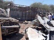 سيارة مفخخة بالصومال تستهدف متعاقدين أتراكاً