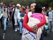 المكسيك تعزز حدودها في مواجهة قافلة مهاجرين