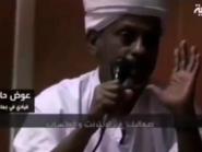 جامعة سودانية تطرد أستاذاً جامعياً إخوانياً هدد بقتل المتظاهرين