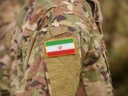 موقع ألماني: إيران تأمر ميليشياتها وعليهم السمع والطاعة