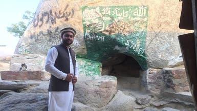 أكاديمي سعودي يدعو لإنشاء تلفريك لغاري حراء وثور في مكة