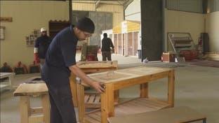 شاهد.. برامج مهنية وتدريبية لنزلاء سجن المباحث العامة في الرياض