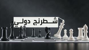 شطرنج دولي فوق الأرض الليبية.. لاعبون كثر ومصالح كبيرة