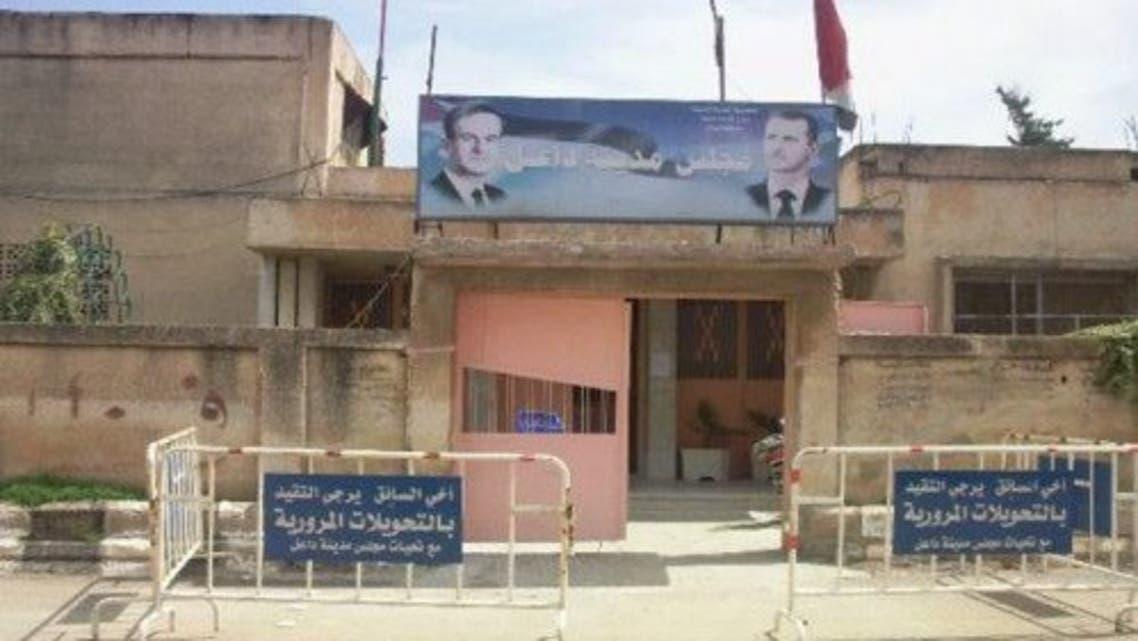 وحدة استخبارات تابعة للنظام السوري في درعا
