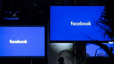 فيسبوك توقف شركة إسرائيلية تغسل الأدمغة وتغير السلوك
