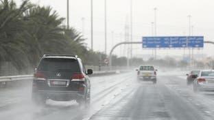 الإمارات.. كم بلغت أضرار السيارات من الأمطار الغزيرة؟