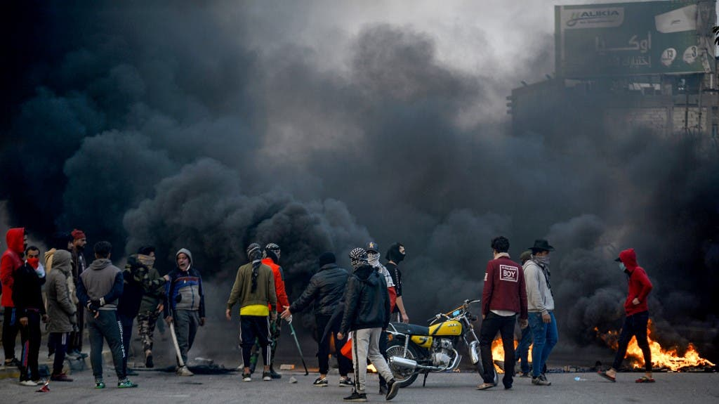 من مظاهرات النجف 19 يناير فرانس برس