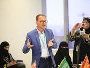 """""""سلام"""" يطلق لقاءات مع مجتمعات قمة العشرين"""