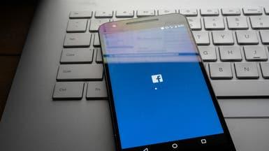 """استحواذ ملياري لـ""""فيسبوك"""" بالهند.. الأول لها منذ واتساب"""