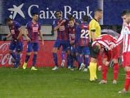 إيبار يعرّض أتلتيكو مدريد لخسارته الثالثة