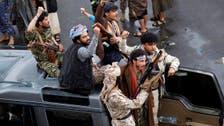 جرائم الحوثي بالجوف.. إعدامات لمدنيين واعتقالات وتهجير